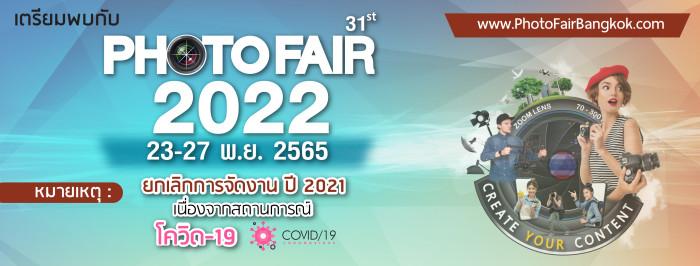 aw-photfair2021_-facebook-cover-12_2020_3_cancelation-03