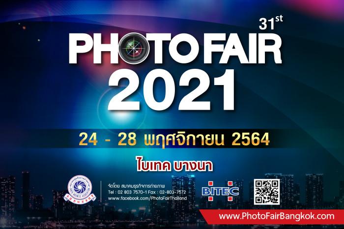 aw-pre_photofair2021-01